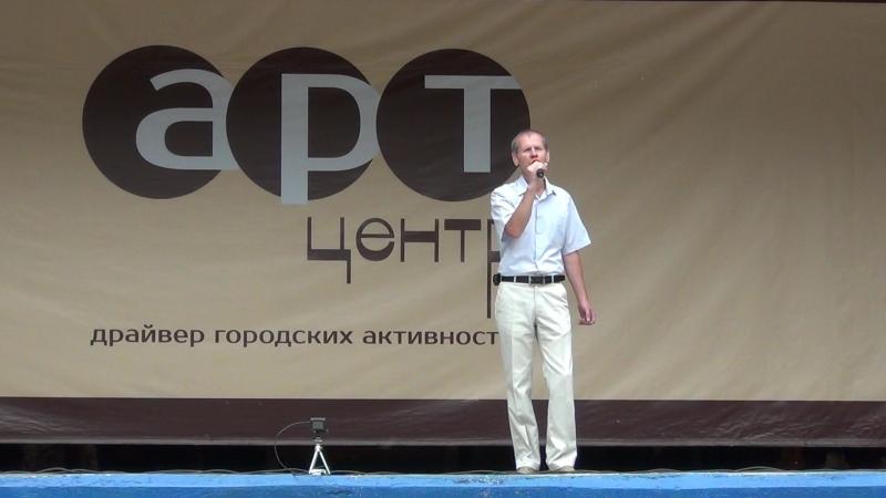 Фестиваль Россия Молодая С. Левкин