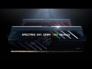 XPG SPECTRIX D41 DDR4 RGB – Stunning Performance Flair