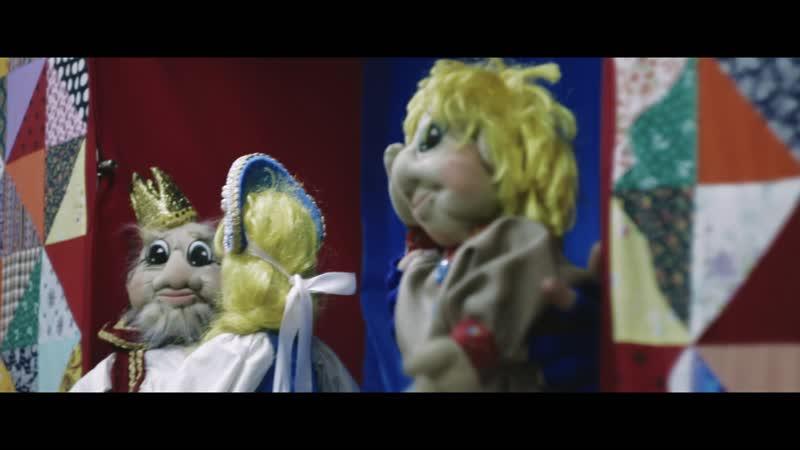 Кукольный театр Добрыня