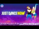 🌺🌺🌺 ДОБРЫЙ ДЕНЬ С ДОБРЫМ СТРИМЕРОМ🌺🌺🌺 JUST DANCE NOW