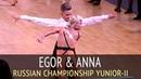 Egor Shirkov Anna Bogatischeva Pasodoble 2018 Russian Championship Yunior II Latin