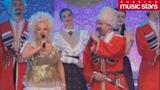 Надежда Кадышева и Кубанский хор - Ах судьба