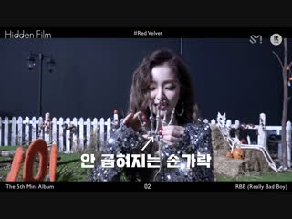181205 red velvet 'rbb' mv making film @ !t live hidden film