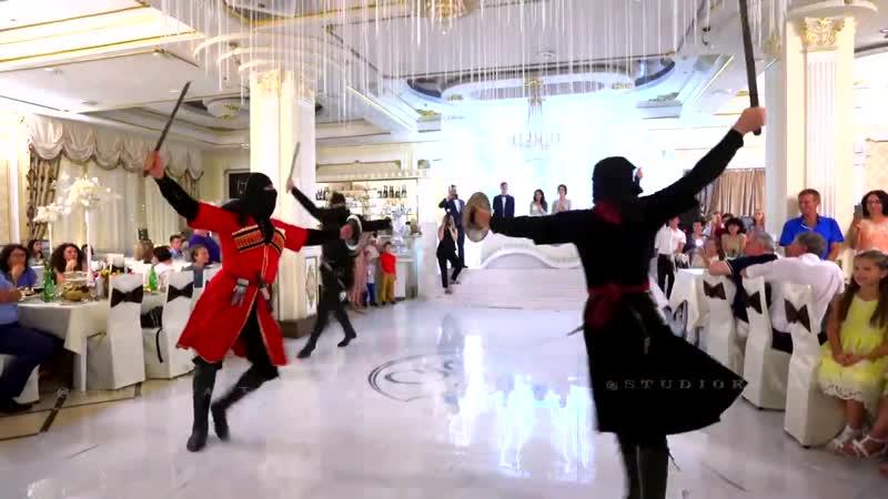 Ансамбль Абреки на свадьбе в Белореченске Танец с мечами