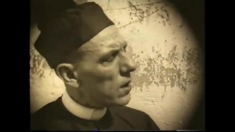 Castigo de Dios / Божье наказание (1926)