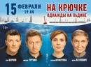 Людмила Волкова фото #41