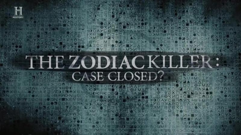 Убийца Зодиак: дело закрыто? - 5 серия. Код взломан