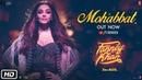Mohabbat Video Song FANNEY KHAN Aishwarya Rai Bachchan Sunidhi Chauhan Tanishk Bagchi