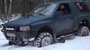 славные покатушки по снегу Niva Chevrolet против Opel Frontera АРХИВ