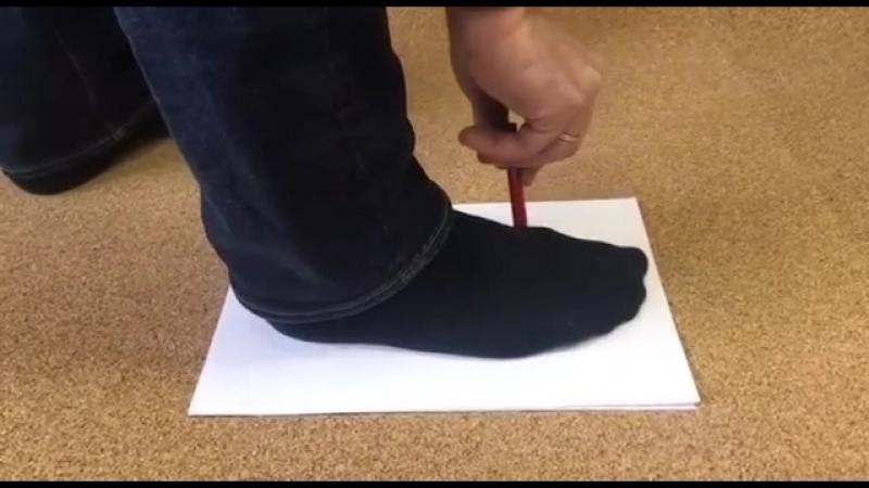 Как правильно измерить стопу