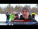 12.01.2019 Чемпионат и первенство по лыжным гонкам