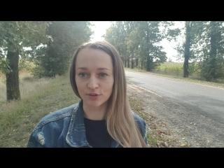Видеопрогноз. Кристина Козел о матче Молдавия - Беларусь!
