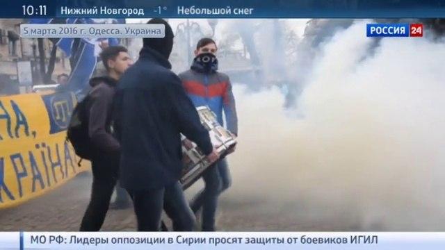 Новости на «Россия 24» • Ультрас промаршировали по Одессе впервые после бойни в Доме профсоюзов