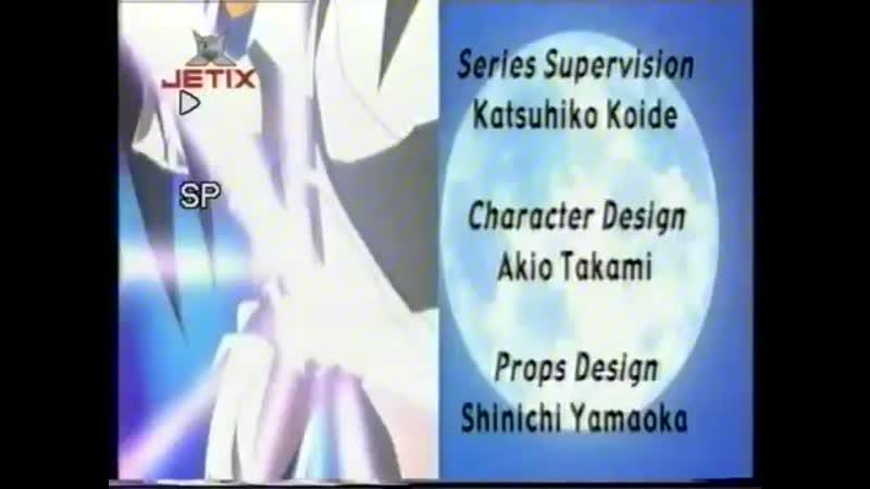 Конец эфира JETIX (1 января 2005 - 31 декабря 2007).mp4