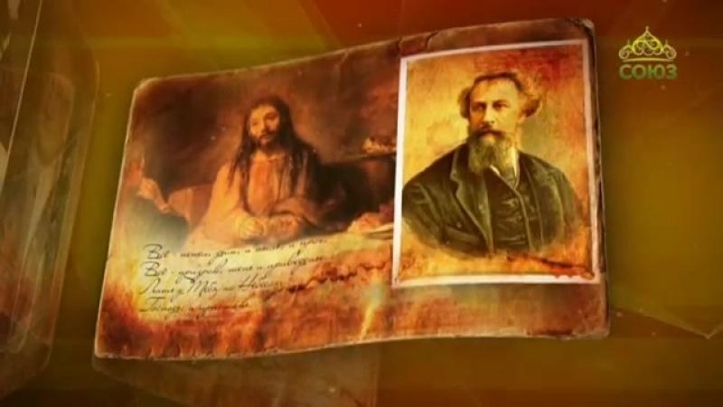 Писатель, поэт и драматург граф Алексей Константинович Толстой