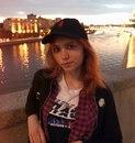 Алёна Камнева фото #16