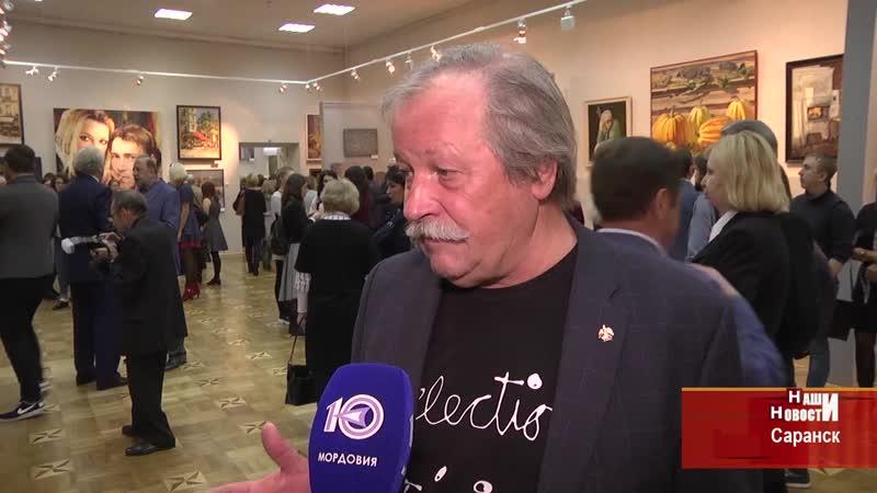 Выставка «Красные ворота / Против течения» (ТелеСеть Мордовии)