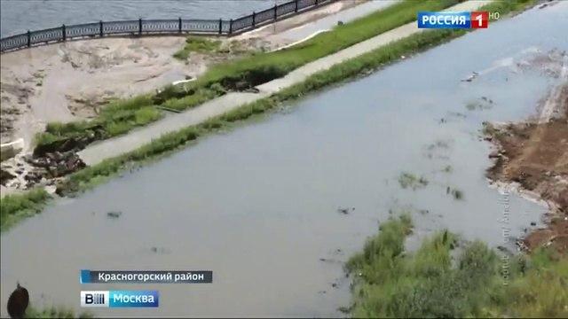 Вести-Москва • Павшинскую пойму затопило нечистотами