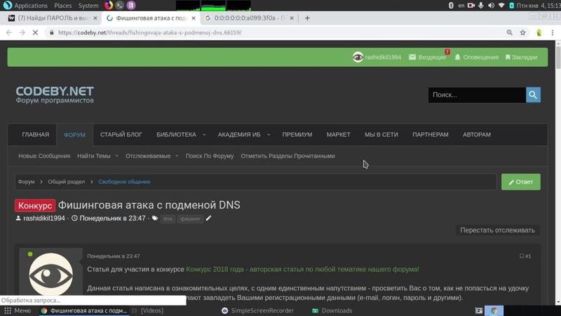Смотрим содержимое сайта с IPv6