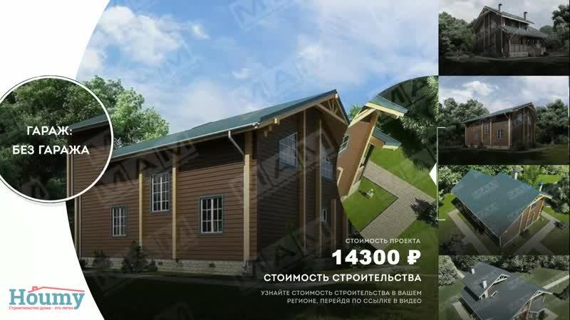 проект мансардного дома 10х12