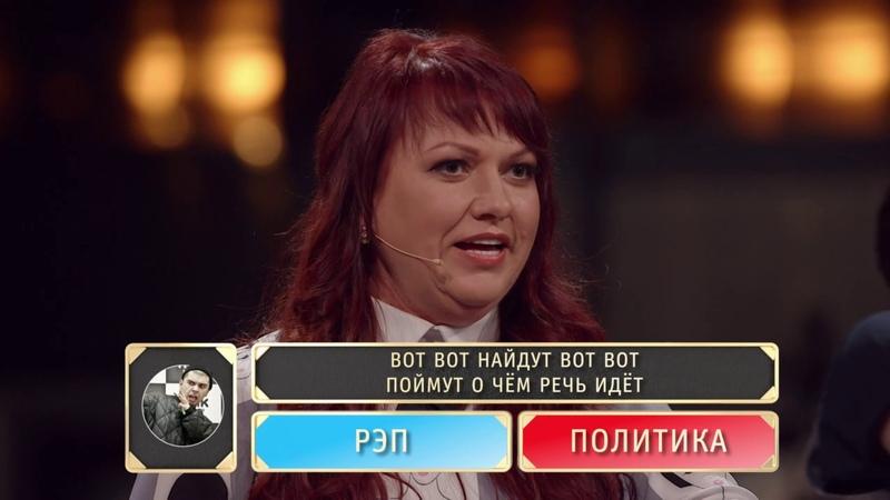 Шоу Студия Союз: Рэп против политики - Азамат Мусагалиев и Ольга Картункова