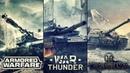 War Thunder vs WoT vs AW в 2018 том