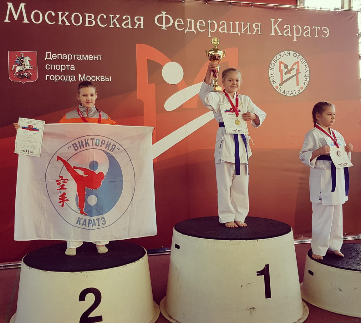 Два золота взяли спортсменки из Савеловского на Кубке Москвы
