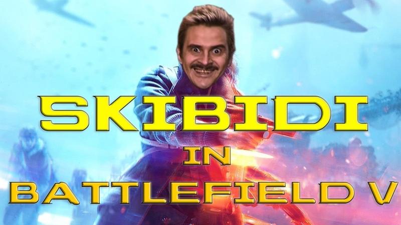 СКИБИДИ челлендж в Battlefield V | Баги, Приколы, Боль