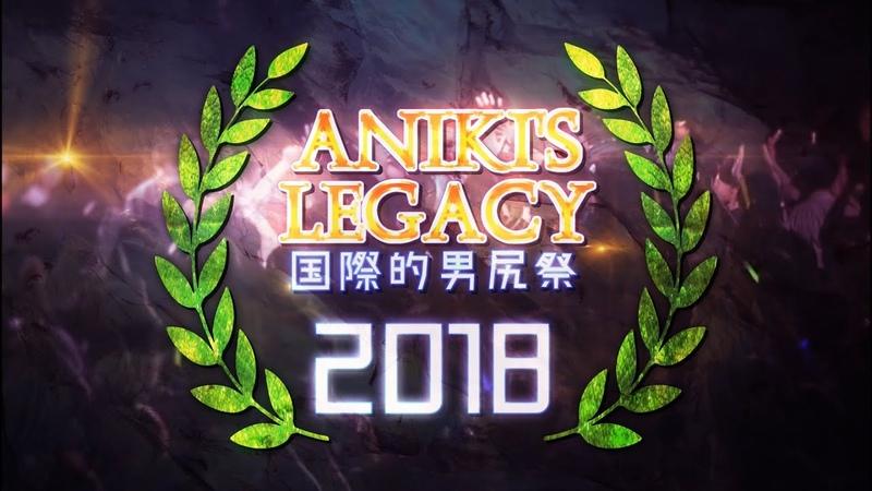 【Collaboration】International Wrestling Festival 2018 - Aniki's Legacy