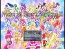 Precure All Stars 2 New Stage DX - Четрый Трейлер - Замок Воскре - RPG Maker MV