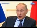 Путин 4 марта_ введём войска на Юго-Восток, если люди нас попросят