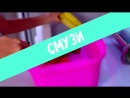 Mary Senn МОЁ УТРО ♡ MORNING ROUTINE 2016