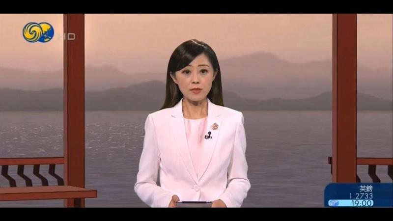華聞大直播2018.12.08 加拿大拒不釋放孟晚舟!?14億中國人都在看著,若不給個2