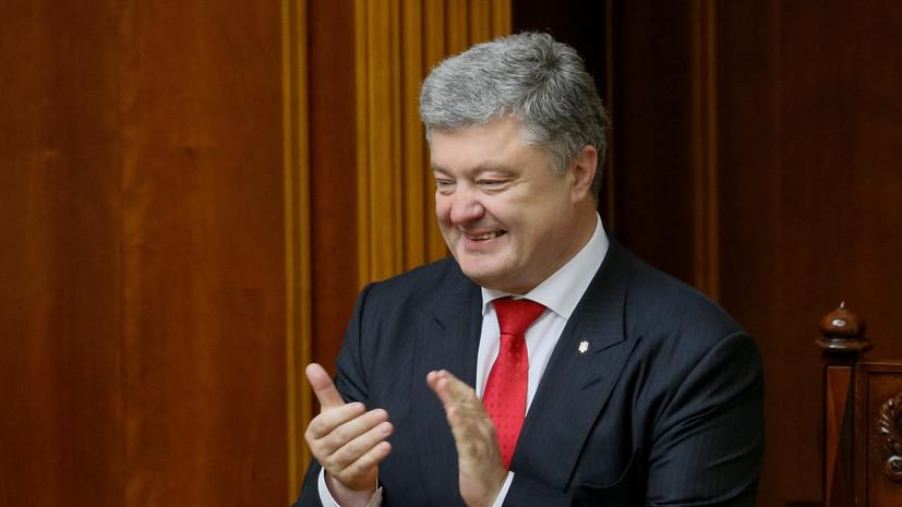 Порошенко представил нового главу Киевской ОГА