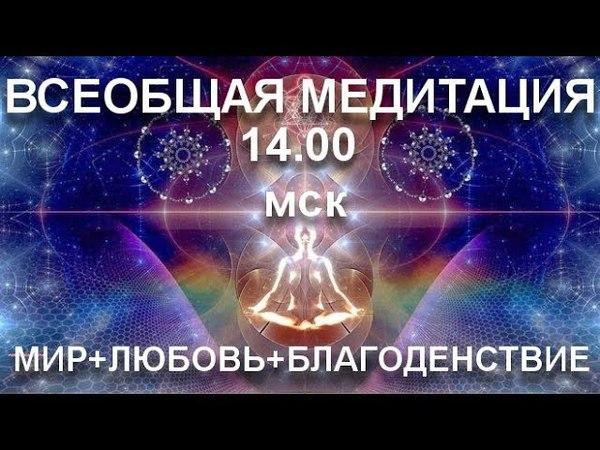 №7 Ежедневная медитация о мире. Daily meditation on peace.