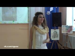 14-03-2019 Татьяна Иванова (школа №2) - Клеопатра (#вГусе)