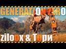 GENERATION ZERO Предрелизный стрим PC Gameplay Геймплей