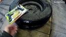 работа контроля давления в шинах и ремонт прокола бескамерного колеса