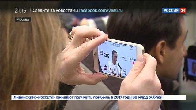 Новости на Россия 24 • Кубок Кремля. Шарапова выбыла в первом круге
