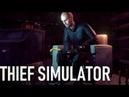 Финальные Миссии Симулятора Воришки Thief Simulator Будет вторая часть игры ?!