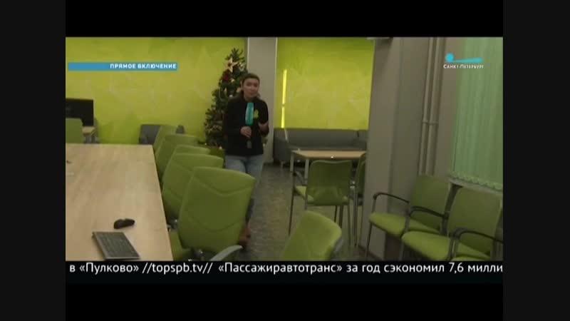 Разработка лаборатории нейросетевых технологий и искусственного интеллекта СПбПУ (кафедра Телематика)