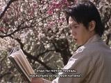 [FRT Sora] Chouseishin Gransazer - 38 [480p-x264-AAC]
