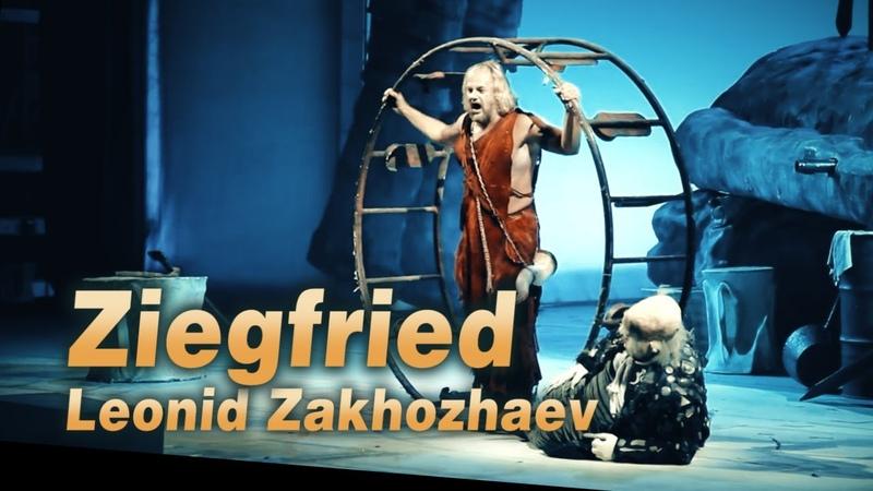 Leonid Zakhozhaev Siegfried, 1 Act « Hoiho! Hoiho! »