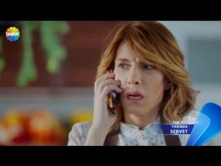 Servet 1. Bölüm Fragmanı - Yakında Show TV'de Başlıyor!.mp4