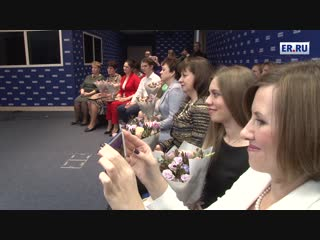 Церемония награждения победителей шестого Всероссийского конкурса «Воспитатели России»