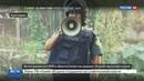 Новости на Россия 24 • Атака смертника в Бангладеш: шесть погибших, десятки раненых
