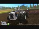 Farming Simulator 17 Стоит ли покупать поля Упор на заработок