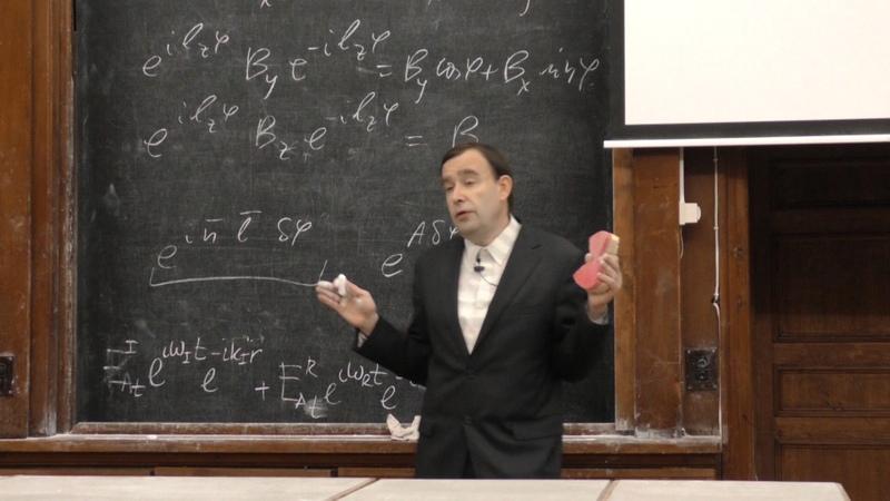 Силаев П. К. - Квантовая теория - Скалярный оператор, оператор поворота (Лекция 17)