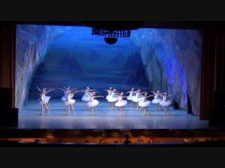П.И. Чайковский ЛЕБЕДИНОЕ ОЗЕРО 2-1 акт Чувашский государственный театр оперы и балета.