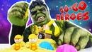 Go Go Heroes • ХАЛК играет с кинетическим песком!